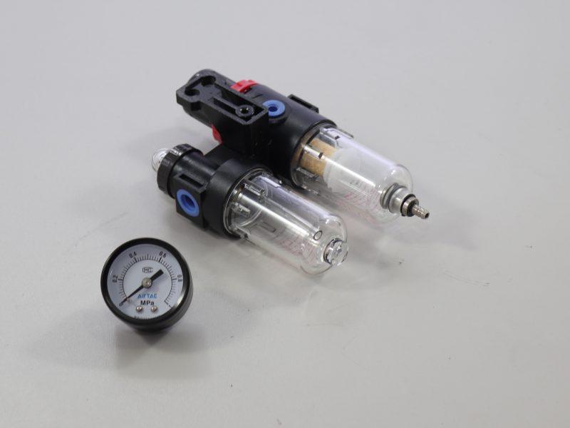 Druckluft Wartungseinheit kompakt 1/4 Zoll